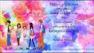 Ao Haru Ride Sekai wa Koi ni Ochiteiru Lyrics *REUPLOAD*