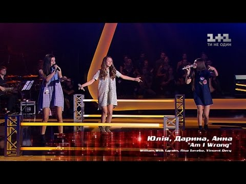 "Iulia, Darina, Anna - ""Am I Wrong"""