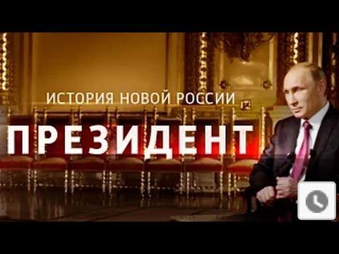 россияhd онлайн смотреть