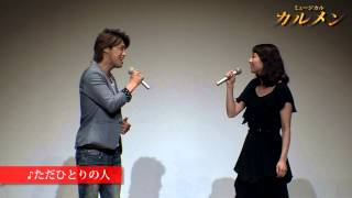 【チケット情報】 http://w.pia.jp/a/00027988/ 【公演期間・会場】 6/1...