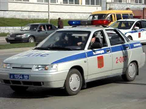 Months Russian Police 74