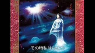 絵夢アルバム「その時私はひとり」12/12.