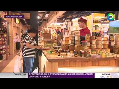 Цены на мед в России взлетят на 50% - МИР24