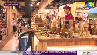 цены на мед в России взлетят на 50 - МИР24