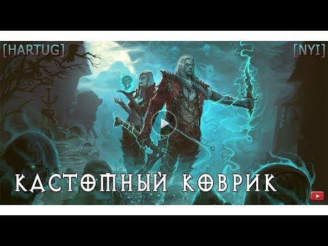 Бербанк Гигант (алыча) Украина