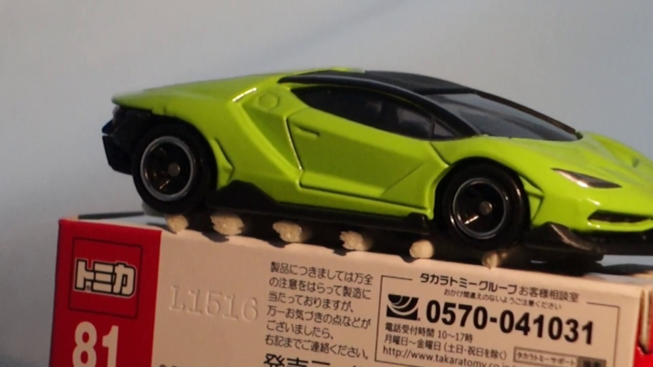 Tomica Lamborghini Centenario Limited Edition Youtube