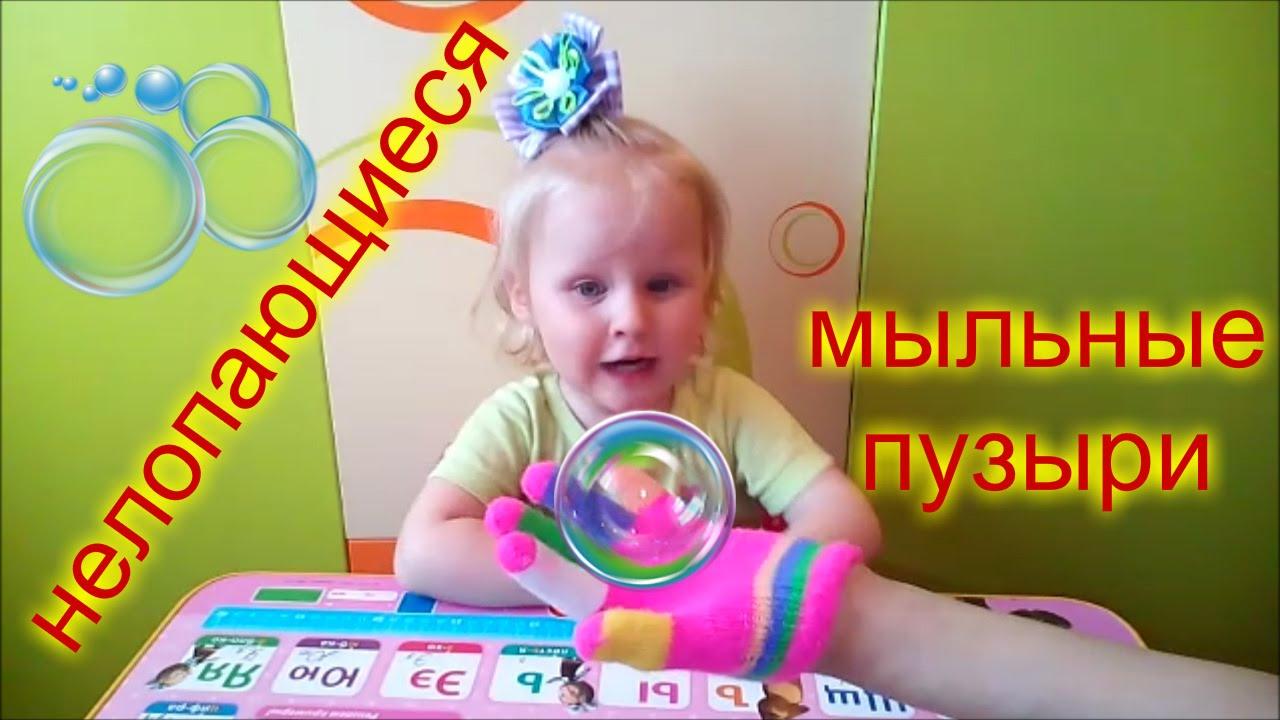 3 сен 2014. Купить тут: http://iqtoy. Ru/catalog/igry-dlya-akt. Создайте с помощью наборов 4m