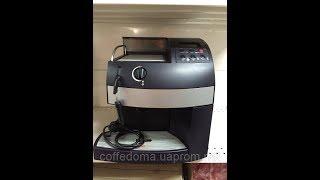 Siemens ( Saeco stratos) кофемашина для офиса, кафе, бара или для дома(, 2016-04-26T18:57:26.000Z)
