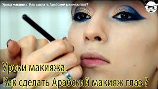 видео Чарующий макияж для азиатских глаз: секреты и правила нанесения азиатского макияжа (26 фото)