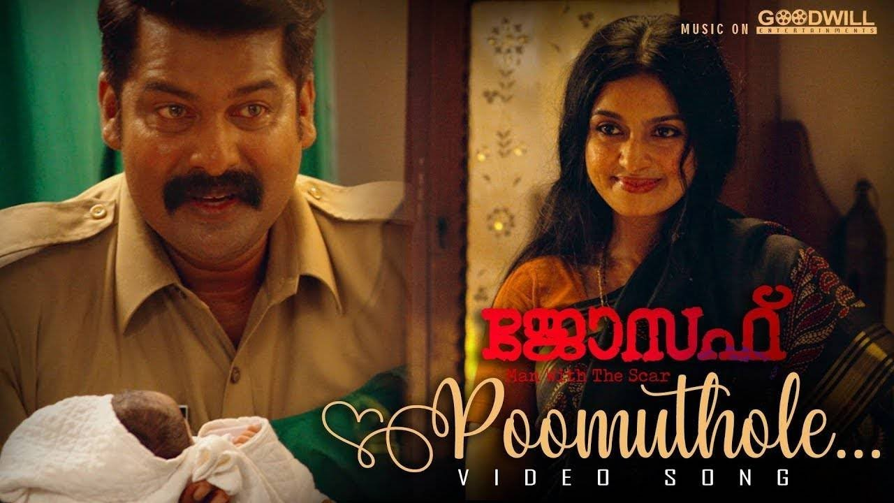 Download Joseph Malayalam Movie | Poomuthole Video Song | Ranjin Raj | Joju George | M Padmakumar