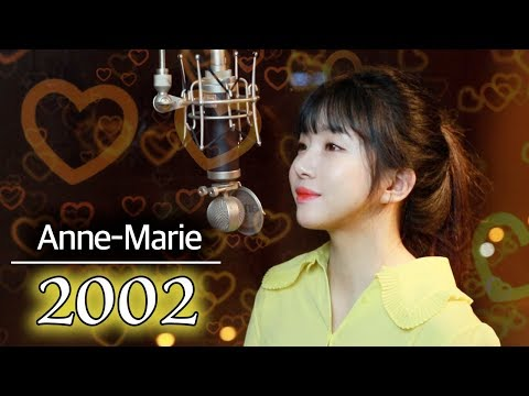 2002 Cover - Anne Marie | Bubble Dia