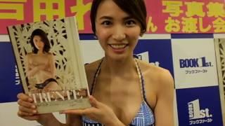 戸田れいファースト写真集発売動画コメントDSCF4749 戸田れい 検索動画 30