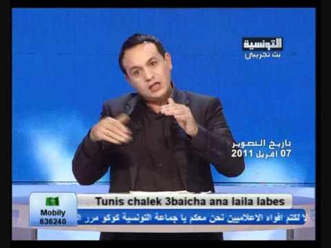 /La bagarre Sami Fehri§Nessma TV/