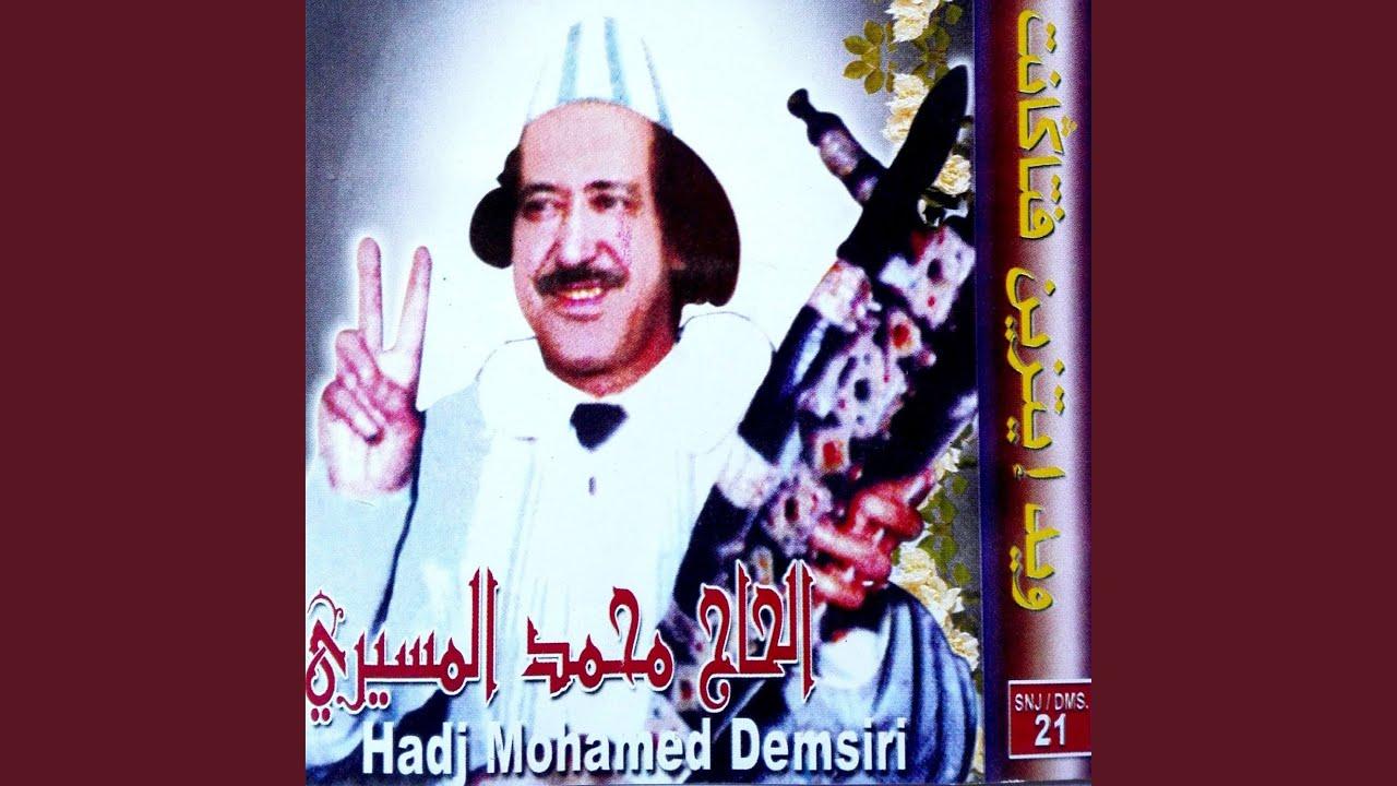 Ifoulki Bda Ya Ysalan by Mohamed Demsiri - Topic