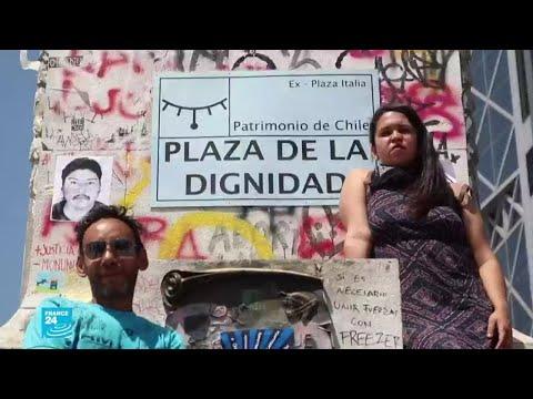 بوليفيا: إعادة تسمية أكبر ساحات العاصمة تأبينا للمتظاهرين الذين قتلوا  - 16:01-2019 / 11 / 18