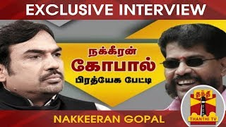 Exclusive Interview With Nakkeeran Gopal | Thanthi Tv