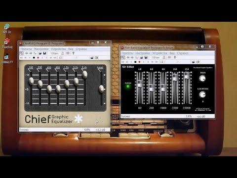2 плагина - эквалайзера для микрофона. VST equalizer (Portable)