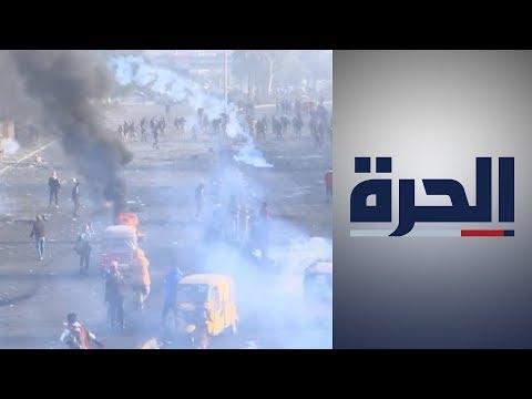 قوات الأمن العراقية تهاجم ساحة التحرير.. والحراك الشعبي يتواصل بقوة  - 16:59-2020 / 1 / 20