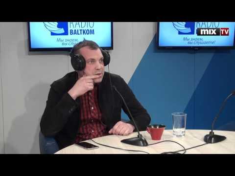 Журналист Евгений Попов в программе 'Разворот' MIX TV