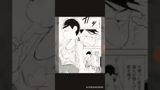 BL X Osomatsu-san (mini-comic)