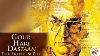 Official TRAILER of Gour Hari Dastaan Movie 2015 - The Freedom File |Trailer Launch
