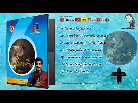 Ninne Nammukunnanaya - JukeBox | Dr. P. Satish Kumar | Calvary Temple | Hyderabad | Songs
