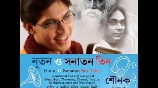 THE NUTON O SONATON TRILOGY - A PREVIEW