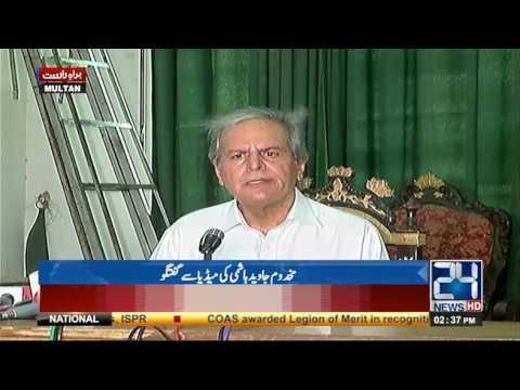 Makhdoom Javed Hashmi media talk in Multan