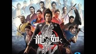 Ryu ga Gotoku Ishin! Original Soundtrack Vol.2 - 36 意地桜[Full Spec Edition] thumbnail