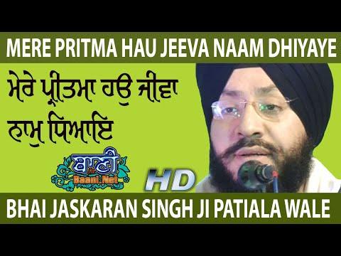 Soulful-Kirtan-Bhai-Jaskaran-Singhji-Patiala-Wale-G-Tikana-Sahib