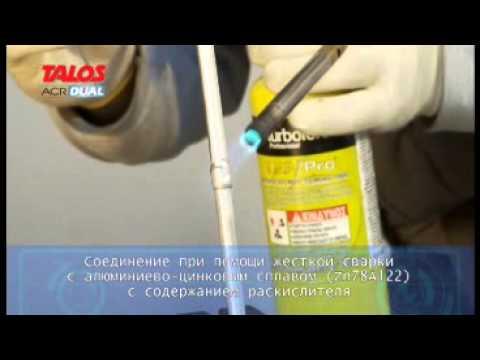 Труба биметаллическая для кондиционеров TALOS ACR DUAL HALCOR