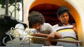 Duwili Sulanga   Episode 15 - (2021-06-10)   ITN Thumbnail