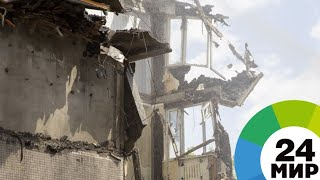 В Мурманске обрушились три этажа жилого дома: погиб человек - МИР 24