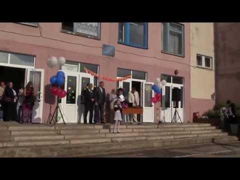 01 09 14 линейка и уроки 1,1 кл МБОУ СОШ №5 г.Лысково Нижегородской области