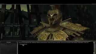 Divinity 2 Кровь драконов. Часть 30. Щит Махоса(Прохождение Divinity 2 Кровь драконов 2009., 2015-10-24T22:11:06.000Z)