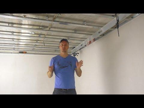 видео: Тонкости работы с гипсокартоном!