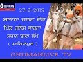 LIVE HALT RACE PIND GANESH BHARTA  BAWA LAKHO  27-2-2019