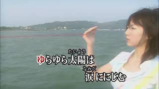 任天堂 Wii Uソフト Wii カラオケ U 涙の 太陽 安西 マリア Wii カラオ...