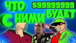 Что будет если сыграть 100 ставок по 5.000.000 рублей   Криминальная Россия
