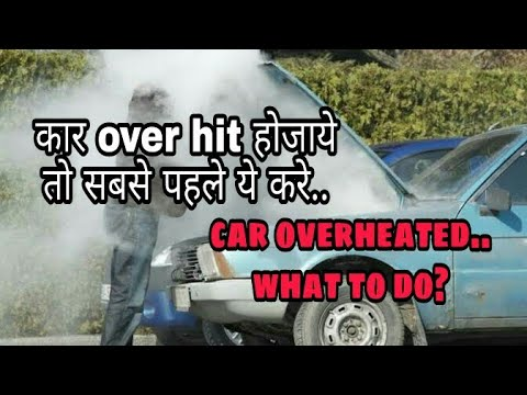 Car Engine Overheated While Driving What To Do|lesson 29|learn Car Driving In Hindi|Learn To Turn