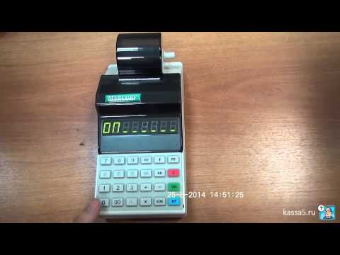 Как выбить чек на кассовом аппарате