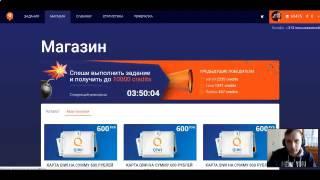 иностранные сайты заработка в интернете без вложений