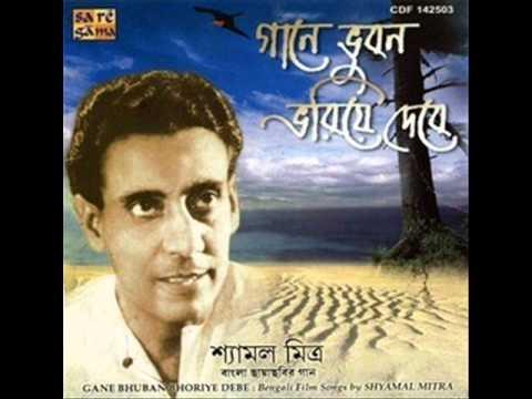 Tomader Bhalobasha -Shyamal Mitra