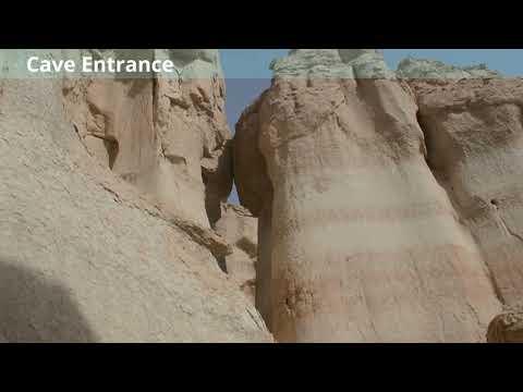 Judas' Cave, Al Hufuf, Eastern Province, Saudi Arabia