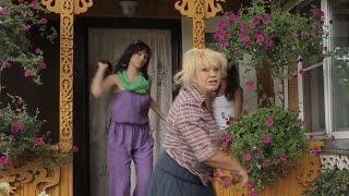 Разборки бабули-любовницы с женой  - Это кино, детка!