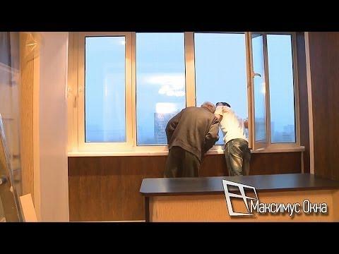 Максимус окна - совмещение балкона с комнатой, технология