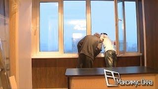 Максимус окна - совмещение балкона с комнатой, технология(Цены на остекление балконов и лоджий http://maximusokna.ru/ Примеры совмещения балконов и лоджий с кухней http://maximusokna.ru..., 2013-04-03T23:11:42.000Z)