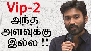 Dhanush speech Vip 2 at Success meet | Kajol |Amala Paul| Soundarya Rajnikanth