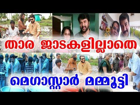 എന്തുകൊണ്ട് മമ്മൂട്ടി എന്നും മെഗാസ്റ്റാർ | Why Mammootty Still Ruling Kerala