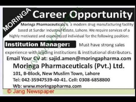Moringa Pharmaceuticals Pvt Ltd Lahore Jobs
